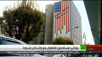 روحاني- مستعدون للتفاوض مع واشنطن بشروط