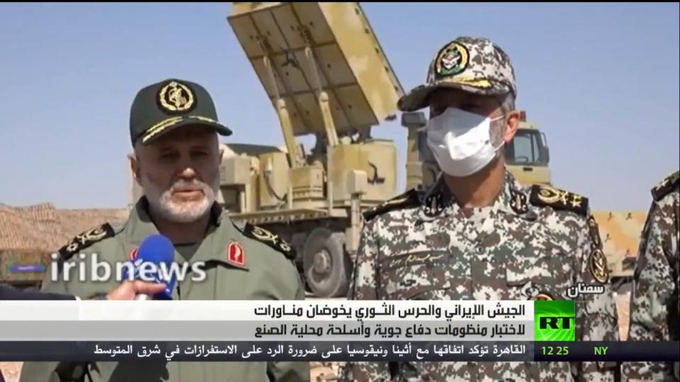 Maneuvers to test air defense in Iran