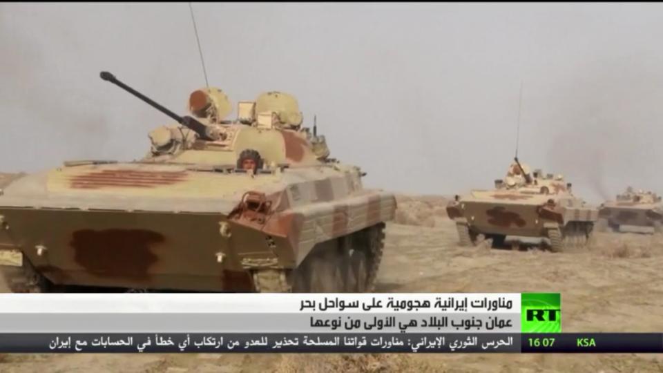 Iran begins offensive ground maneuvers