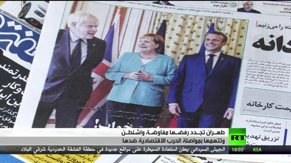 Tehran: Washington continues the economic war against us