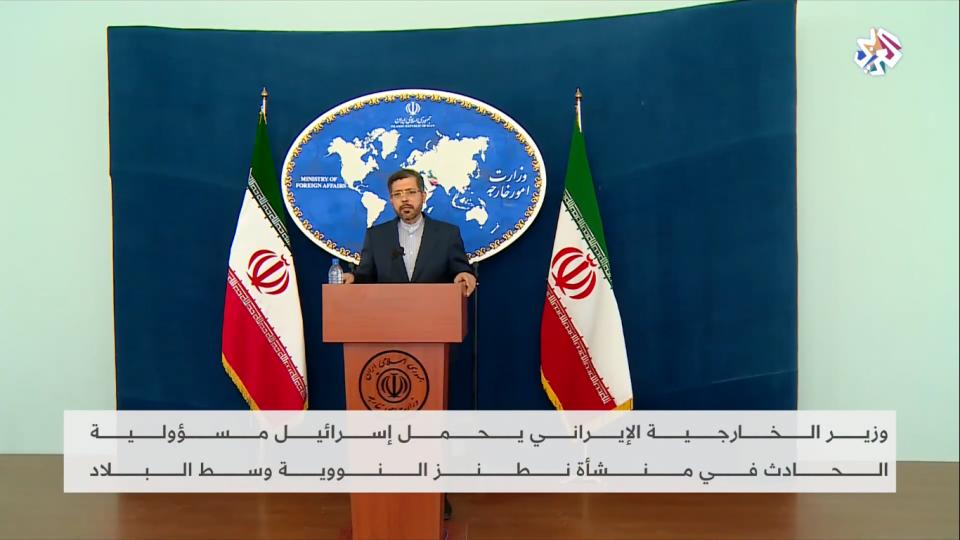 Iran: We are taking revenge on Israel