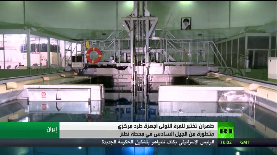 Tehran advanced sixth-generation centrifuges at the Natanz plant