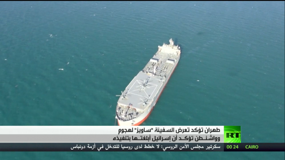 Tehran confirms that the Suez ship was attacked