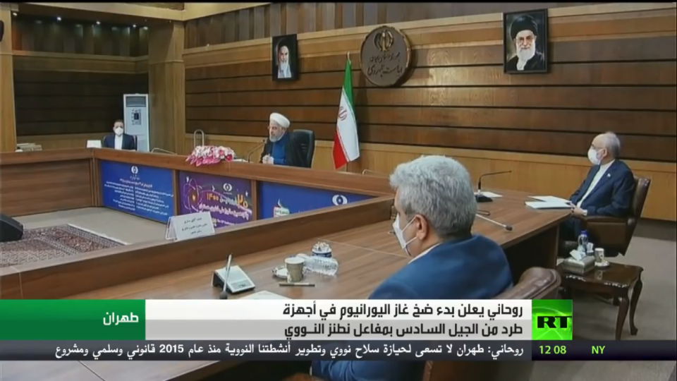 Rouhani announces the start of pumping uranium gas into centrifuges