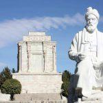 Anniversary of persian language and Memorial of Ferdowsi