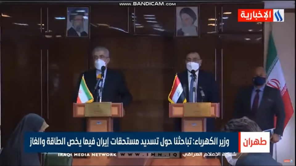 Contract between Iran and Iraq for the sale of electricity