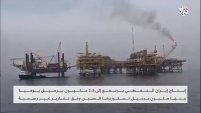 Increase in Iran's oil exports in the first 4 months of 2021