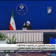 Rouhani urges Iranians to vote in presidential elections