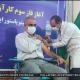 Iran begins rollout of domestic Covid-19 vaccine