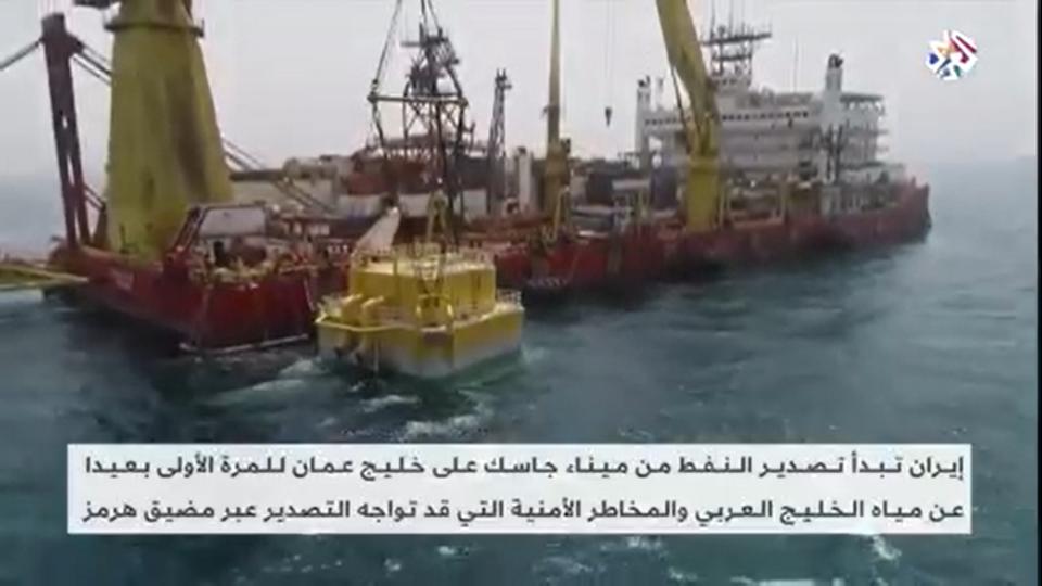 Neft was exported as Bandar Gask